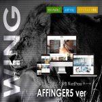WING (Affinger5)